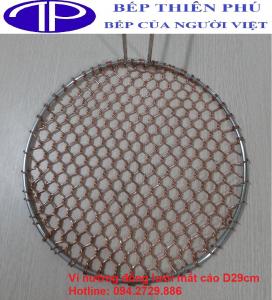 Vỉ nướng đồng lưới mắt cáo D29 cm giá rẻ Hà Nội - Hồ Chí Minh