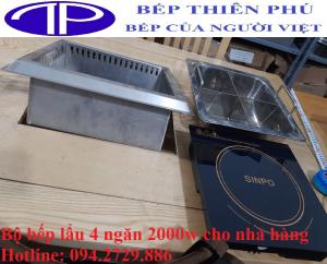 bo bep lau 4 ngan 2000w cho nha hang 300x242 - bếp từ lẩu âm bàn 4 ngăn vuồng sinpo 2000w